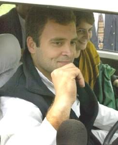 Rahul Gandhi with his sister, Priyanka