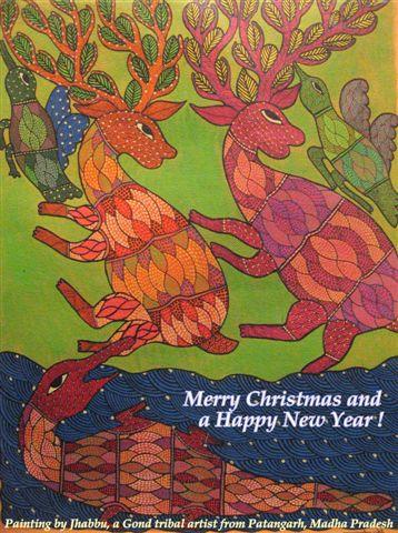 Merry Christmas! IMG_8507