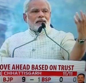 Modi trust
