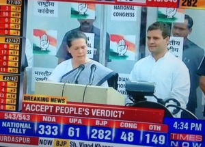 Sonia and Rahul Gandhi accept responsibiilty for the Congress defeat
