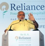 Modi speech, Reliance Hospital - Oct 25 '14