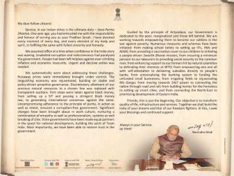 Modi's tweeted letter - click on the image to enlarge