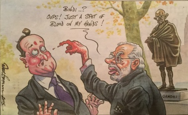 Modi cartoon IMG_0379