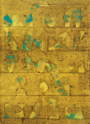 vs-gaitonde-untitled