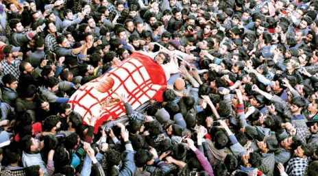 Body of Dawood Ahmad Sheikh, Hizbul Mujahideen - InEx March 9 '16