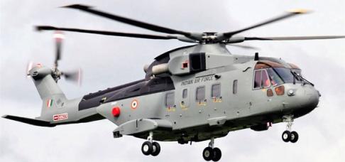 AW101_IAF