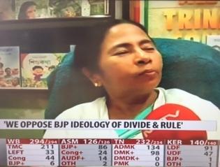 Mamata NDTV IMG_0509