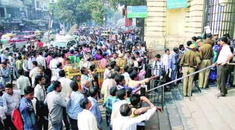 bank-queues-inex
