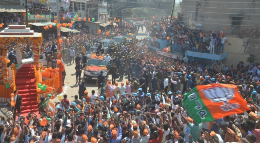 Modi Ramnagar