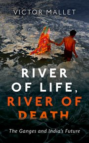 River of Life....