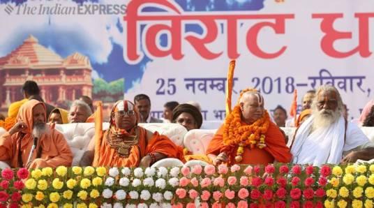 ayodhya3