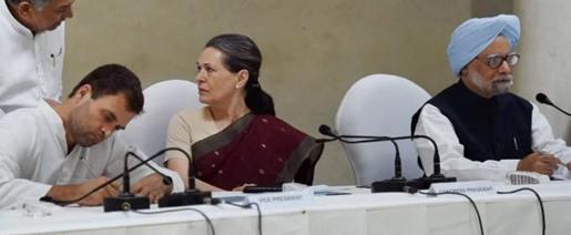 Rahul Sonia MMS
