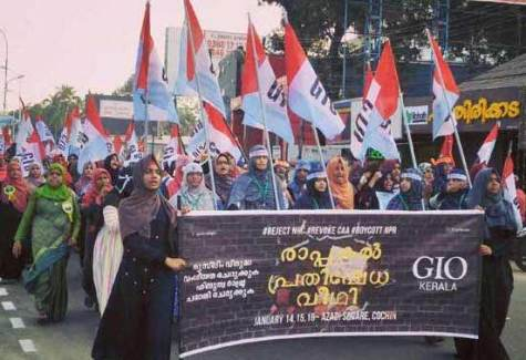 Muslim women protest in Delhi