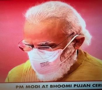 Modi head IMG_0046